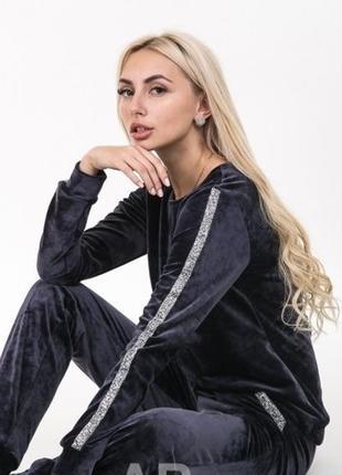 Велюровый комплект, костюм велюр 44,46, темносиний по 1 шт