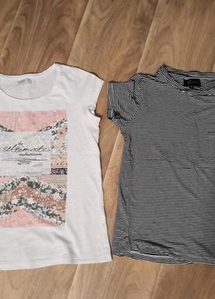 Набор футболок reserved
