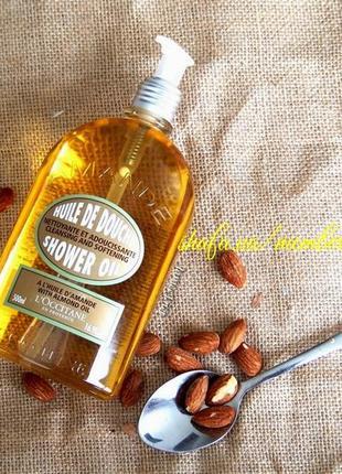 """Масло для душа l'occitane """"миндальное"""" большой формат эконом предложение!акция!!"""
