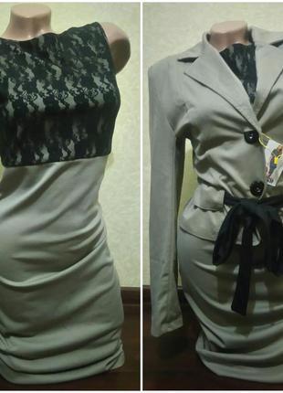 Костюм. платье и пиджак1 фото