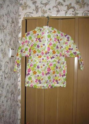 Куртка дождевик на 4-6 лет