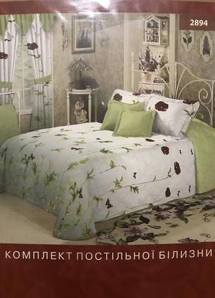Новый комплект постельного белья viluta двуспальный