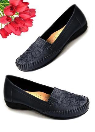 Темно синие мокасины туфли эко кожаные классические 24см