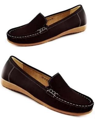 Коричневые мокасины туфли эко замшевые классические