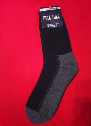 Теплые шерстяные термо носки