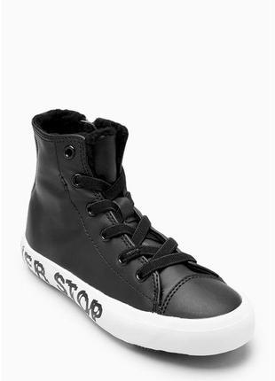 Скидка черная пятница утепленные теплые кеды ботинки на осень унисекс сапоги броги next