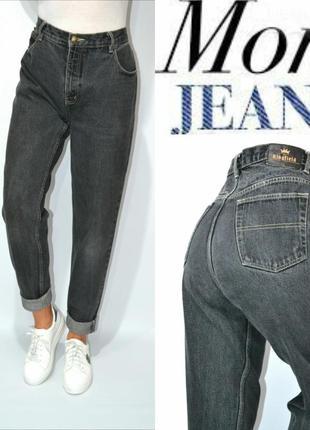 Джинсы момы бойфренды баталы высокая посадка, mom мом jeans kingfield.
