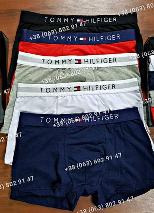 Акция! мужские трусы tommy hilfiger (5 шт.) + носки (9 пар) = 575 грн.