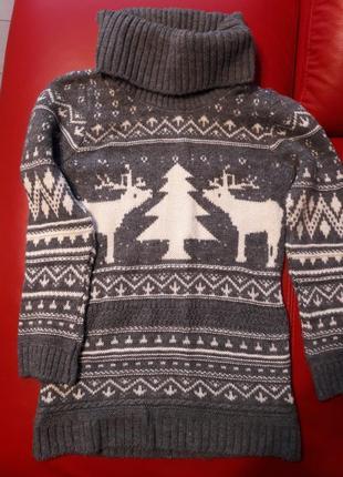 Stamina теплый свитер