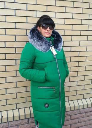 Пальто,пуховик ,отличное качество! ест цвета и размеры 46-60