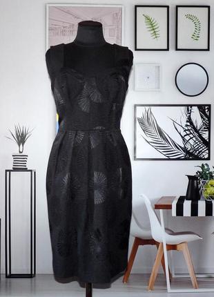 Платье нарядное из структурной жаккардовой ткани