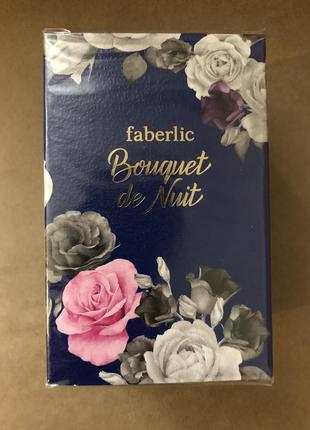 Парфюмерная вода для женщин bouquet de nuit от faberlic
