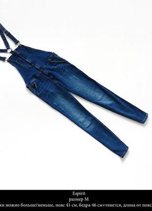 Очень классный джинсовый комбинезон espirit