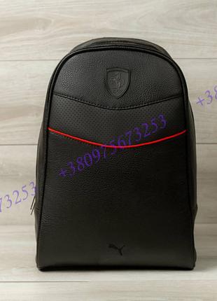 Рюкзак городской экокожа