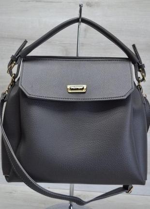 Серая женская молодежная сумка с короткими ручками саквояж из экокожи