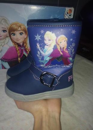Disney frozen сапожки ботинки ботиночки 14,5 см.