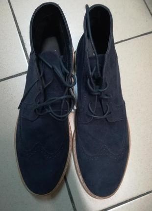 Ботинки (броги)