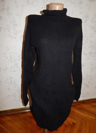 Tu платье вязаное с горлом стильное модное р12