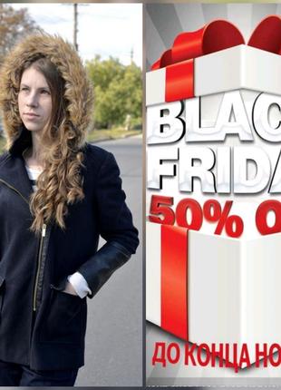 - 50% пальто косуха с капюшоном и вставками под кожу от atmosphere