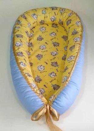 Кокон гнездышко (бебинест) со сьемным матрасиком для новорожденного котики