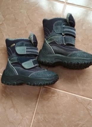Термо чобітки plato