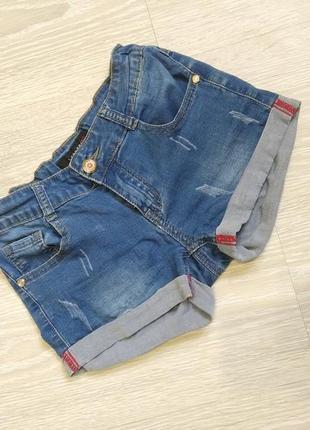 Джисовые шорты