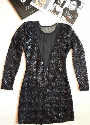 Нарядное платье atmosphere /2я вещь в подарок