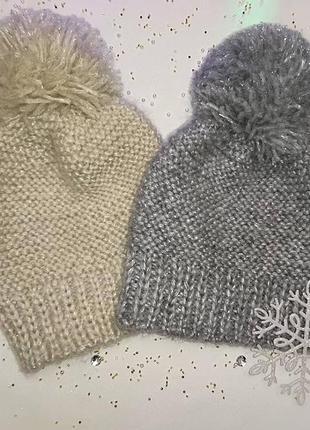 Зимняя шапка с бубоном