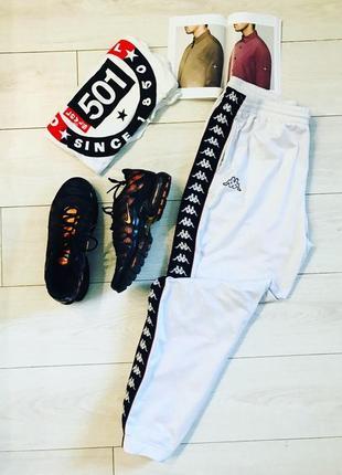 Мужские спортивные штаны Kappa 2019 - купить недорого мужские вещи в ... 429c322b0c0