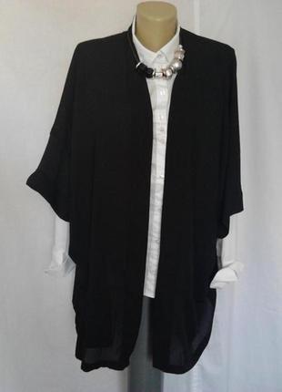Стильный кардиган,oversize,цвет черный,карманы,струящаяся ткань amisu
