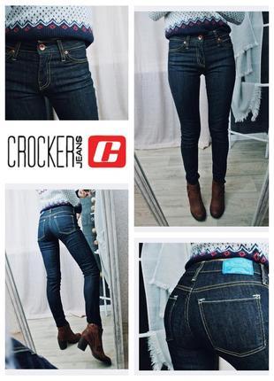Crocker джинсы скинни заужены очень темно синие