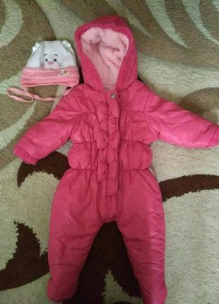 Набор детской одежды для девочки: комбинезон (2 шт), курточка,  и шапочка (2 шт)