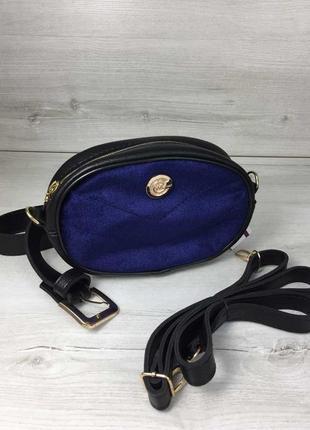 Женская сумка на пояс- клатч черного цвета бархат синий