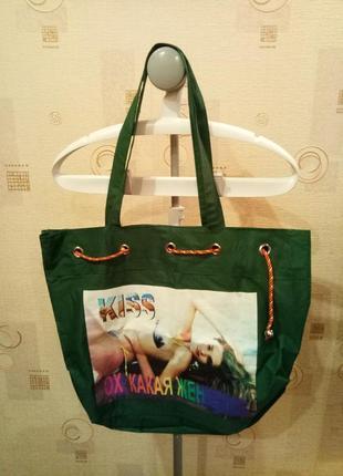 Пляжная большая сумка