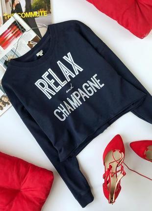 Стильный укороченный оверсайз свитшот relax&champagne ovs