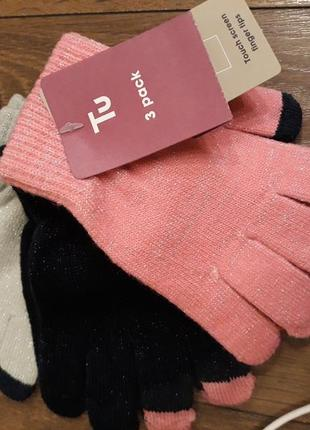 Перчатки touch screen сенсорные