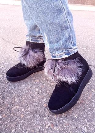 Ботинки натуральная замша, с натральной опушкой зима