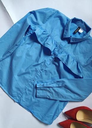 Стильная блуза/рубашка с оборкой h&m