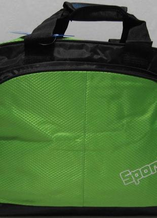 Спортивная сумка (чёрная с салатовым фасадом) 18-11-013