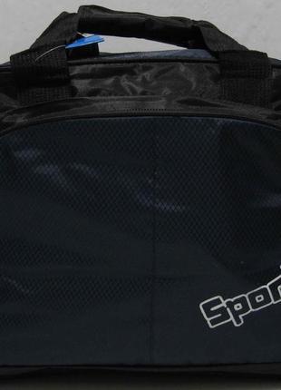 Спортивная сумка (чёрная с синим фасадом) 18-11-013