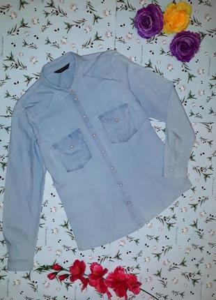Акция 1+1=3 шикарная фирменная рубашка в джинсовом стиле bershka, размер 44 - 46