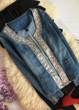 Джинсовый пиджак в камни стразы пайетки