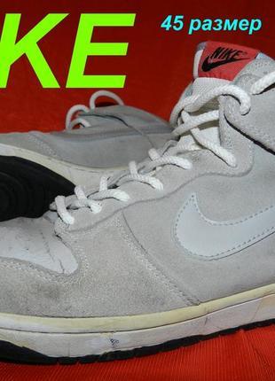 Кроссовки nike run 2016 Nike, цена - 399 грн,  17856015, купить по ... 8168506b16d