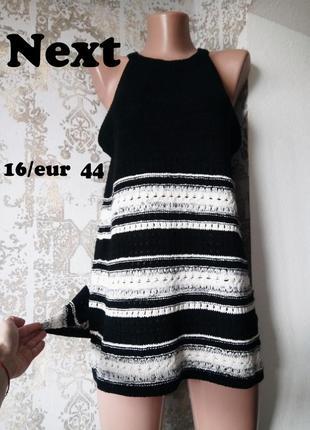 16/eur 44 новый чёрно-белый  вязаный жилет с орнаментом next