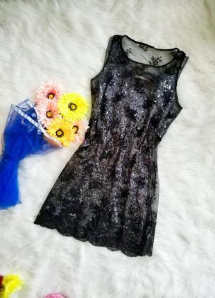 Шикарне сітчате плаття з вишивкою паєтками і кружевною сіткою kookai