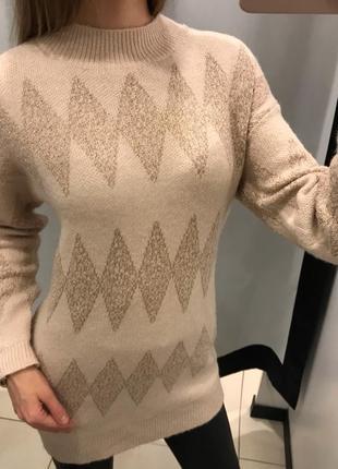 Пудровый свитер с шерстью papaya