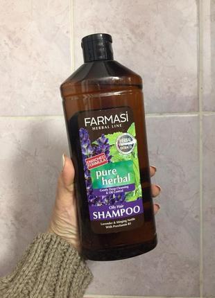 Шампунь для жирных волос farmasi