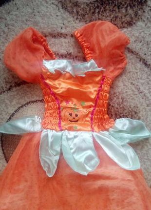 Плаття-гарбуз