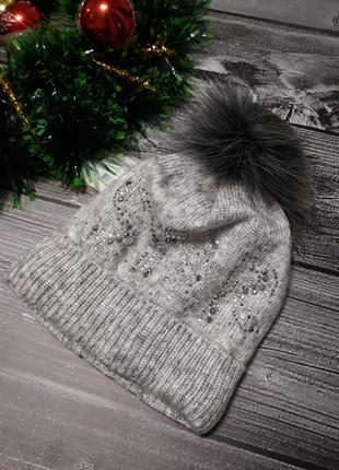 Шапка вязаная зимняя