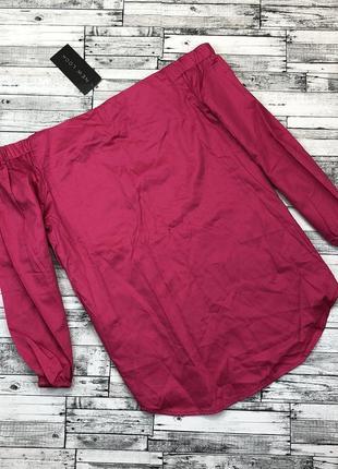 Трендовая блуза с открытыми плечиками от new look